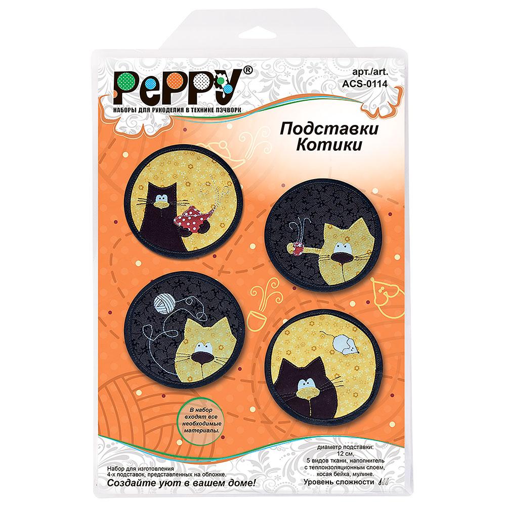 Набор для рукоделия Peppy