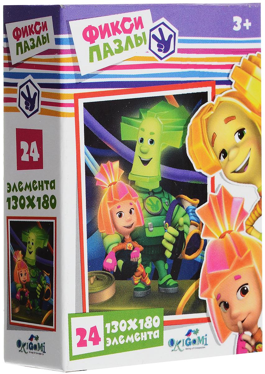Оригами Пазл для малышей Фиксики Винтики фиксики настольная игра поле пазл тыдыщь в подарок мини пазл 20 элементов фиксики