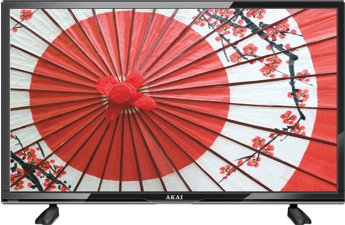 Akai LEA-24K39P телевизорAkai LEA-24K39PТелевизор Akai LEA-24K39P соответствует всем современным технологиям и оборудован подсветкой DLED, уменьшающей его толщину. Корпус из высококачественного пластика с экраном 24 дюйма впишется в любой интерьер. Телевизор можно расположить как на столе, так и на настенном кронштейне, который приобретается отдельно. Akai LEA-24K39P обеспечит изображение высокого качества 1366х768 HD.Контрастность: 1000:1Яркость: 160 кд/м2Время отклика пикселя: 7 мс
