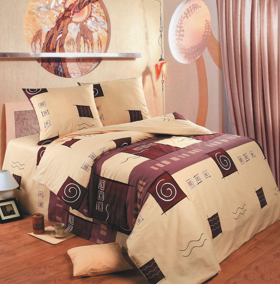 Комплект белья Любимый дом Дюна, 1,5-спальный, наволочки 70x70, цвет: коричневый. 327638327638Комплект постельного белья Любимый дом Дюна состоит из пододеяльника, простыни и двух наволочек. Постельное белье оформлено оригинальным рисунком и имеет яркийвнешний вид. Белье изготовлено из новой ткани Биокомфорт, отвечающей всем необходимым нормативным стандартам. Биокомфорт - это тканьполотняного переплетения, из экологически чистого и натурального 100% хлопка. Неоспоримым плюсом белья из такой ткани является мягкостьи легкость, она прекрасно пропускает воздух, приятна на ощупь, не образует катышков на поверхности и за ней легко ухаживать. При соблюдениирекомендаций по уходу, это белье выдерживает много стирок, не линяети не теряет свою первоначальную прочность. Уникальная ткань обеспечивает легкую глажку.Приобретая комплект постельного белья Любимый дом Дюна, вы можете быть уверенны в том, что покупка доставит вам ивашим близким удовольствие и подарит максимальный комфорт.