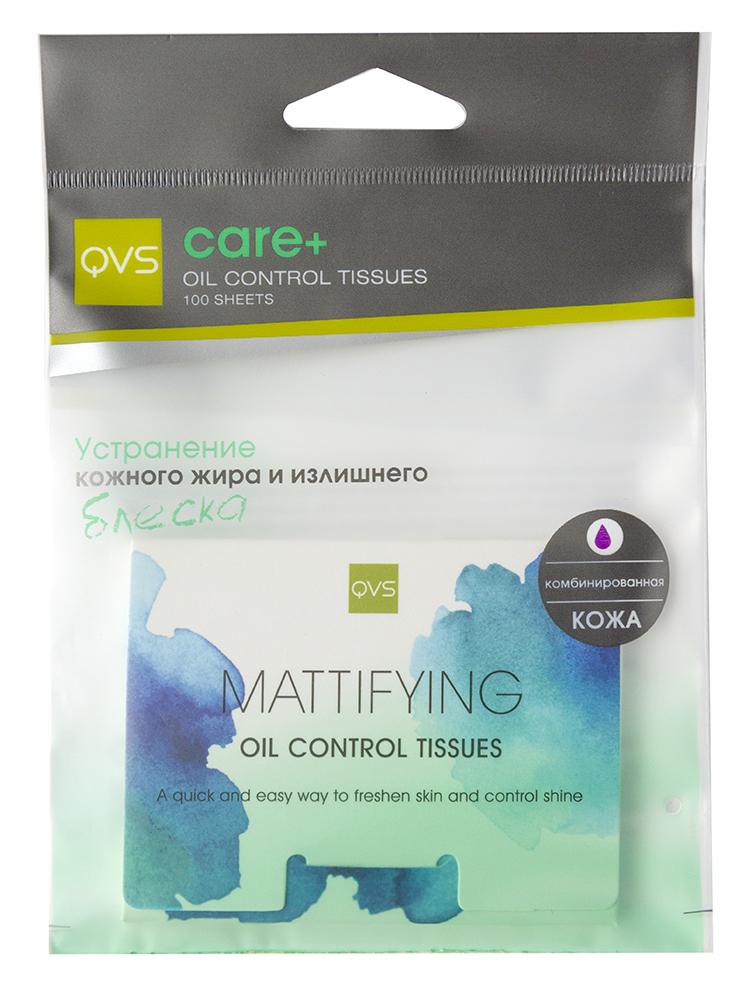 QVS Матирующие салфетки для лица, цвет: белый, голубой, 100 шт летуаль салфетки матирующие салфетки для лица