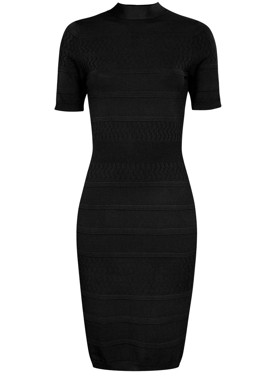 Платье oodji Collection, цвет: черный. 73912221/46136/2900N. Размер L (48) платье oodji ultra цвет черный 14015017 1b 48470 2900n размер l 48