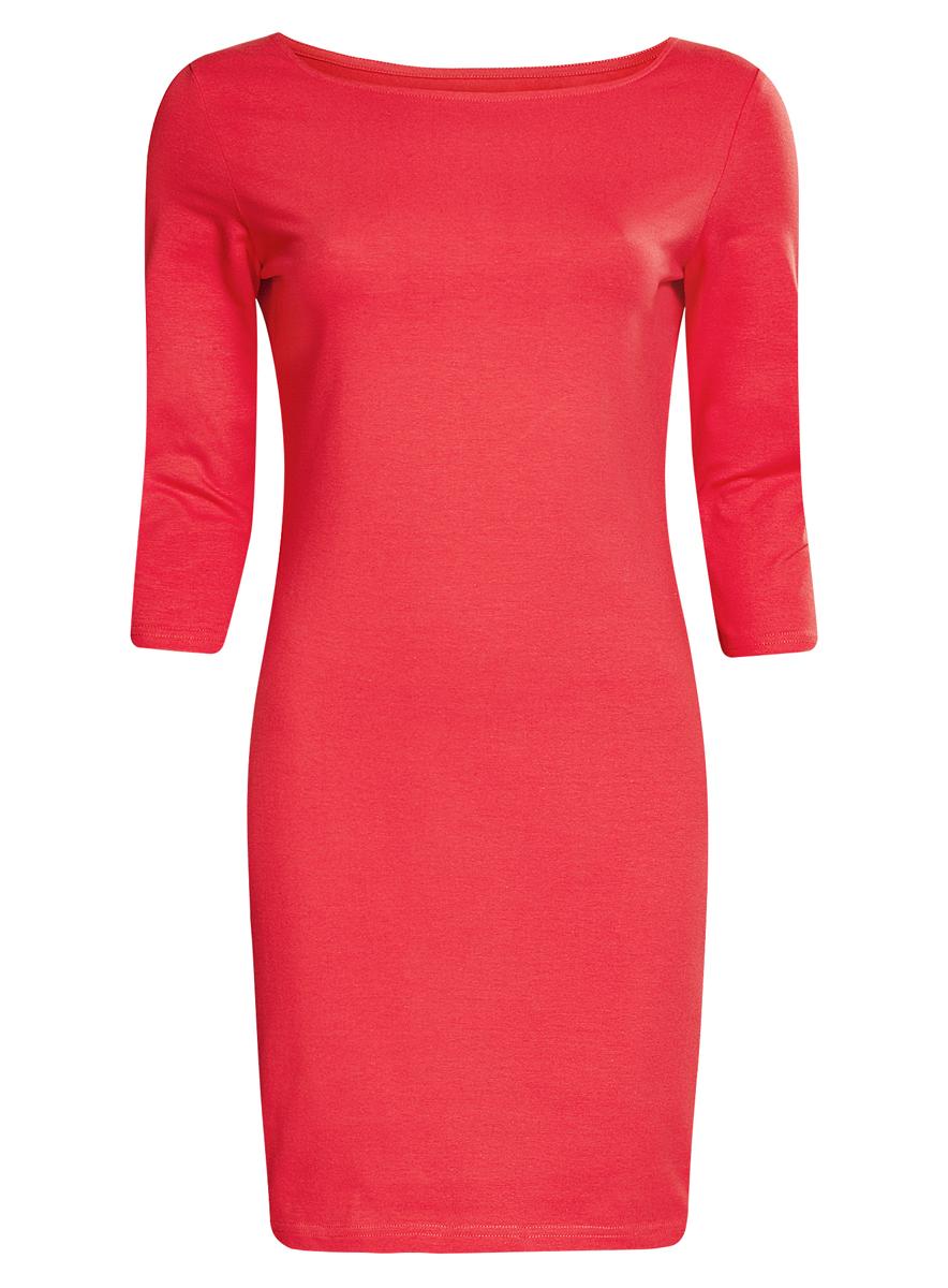 Платье oodji Ultra, цвет: фуксия. 14001071-2B/46148/4D00N. Размер XS (42)  oodji 11605062 35679 4d00n