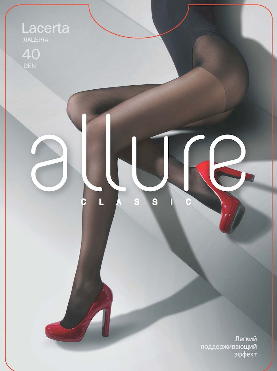 Колготки Allure Lacerta 40, цвет: Nero (черный). Размер 5