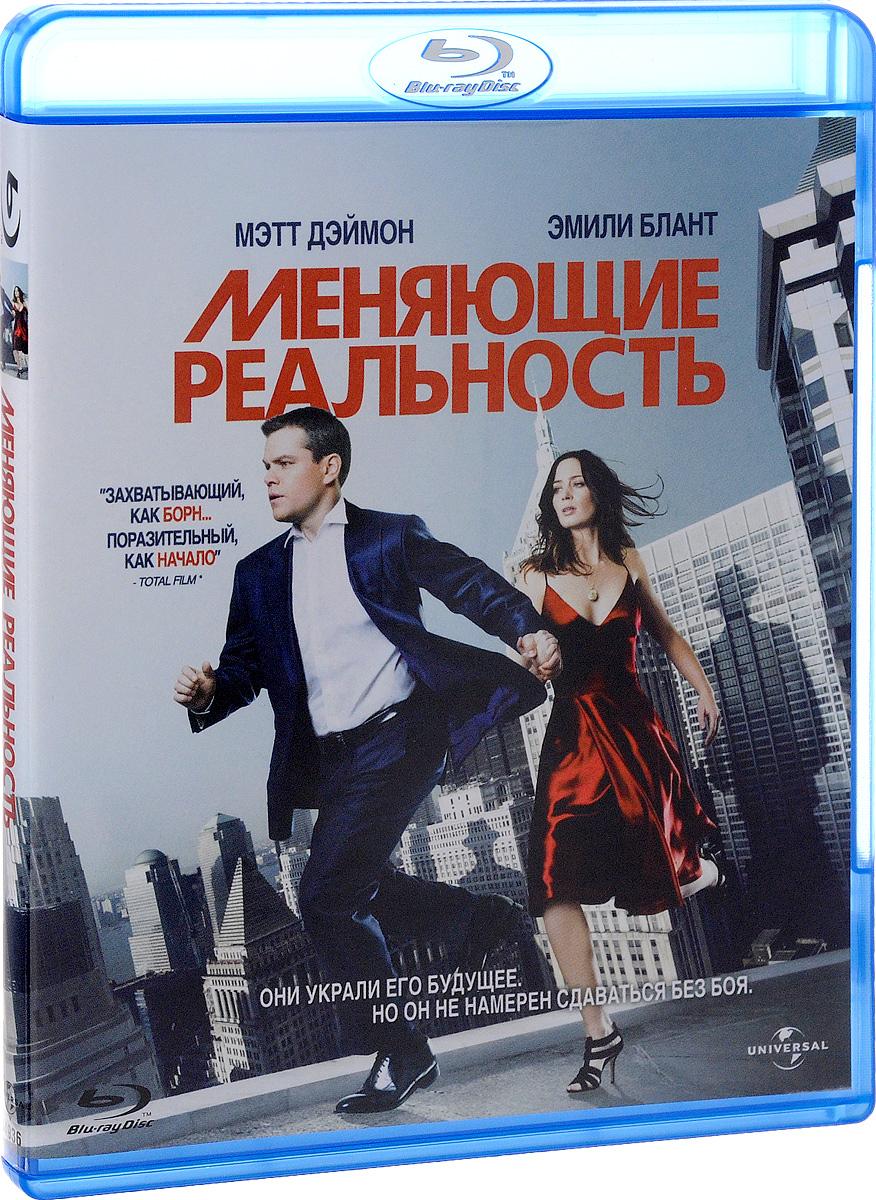 Меняющие реальность (Blu-ray) queen s gambit