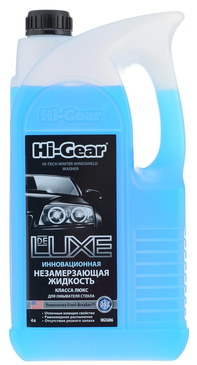 Жидкость для омывателя стекла Hi Gear DeLuxe, зимняя, 4 лHG 5686Жидкость для омывателя стекла Hi Gear DeLuxe эффективноочищает лобовое стекло от загрязнений, наледи и дорожногоналета при температуре до –25°С. Улучшает обзор иповышает безопасность движения. Удовлетворяет современным требованиям кстеклоомывающим жидкостям. Жидкость изготовлена наоснове изопропилового спирта высшей категории качества спониженным содержанием неприятных ароматическихсоставляющих. Благодаря входящей в состав отдушке новогопоколения жидкость обладает легким ненавязчивымароматом.Незамерзающая жидкость Hi Gear DeLuxe – это гарантияидеального обзора! Назначение: для очистки лобового стекла в зимнее время (при температуре до –25 °С).Действие: незамерзающая жидкость Hi Gear DeLuxe,созданная по технологии Frost-Breaker™, содержит депрессортемпературы Qlant-25, который обеспечивает стабильныесвойства и высокую эффективность жидкости, а также ееравномерное разбрызгивание через форсунки при низкихтемпературах. Совместимость: безопасна для резины, пластика, металла, лакокрасочных покрытий и других материалов.Товар сертифицирован.