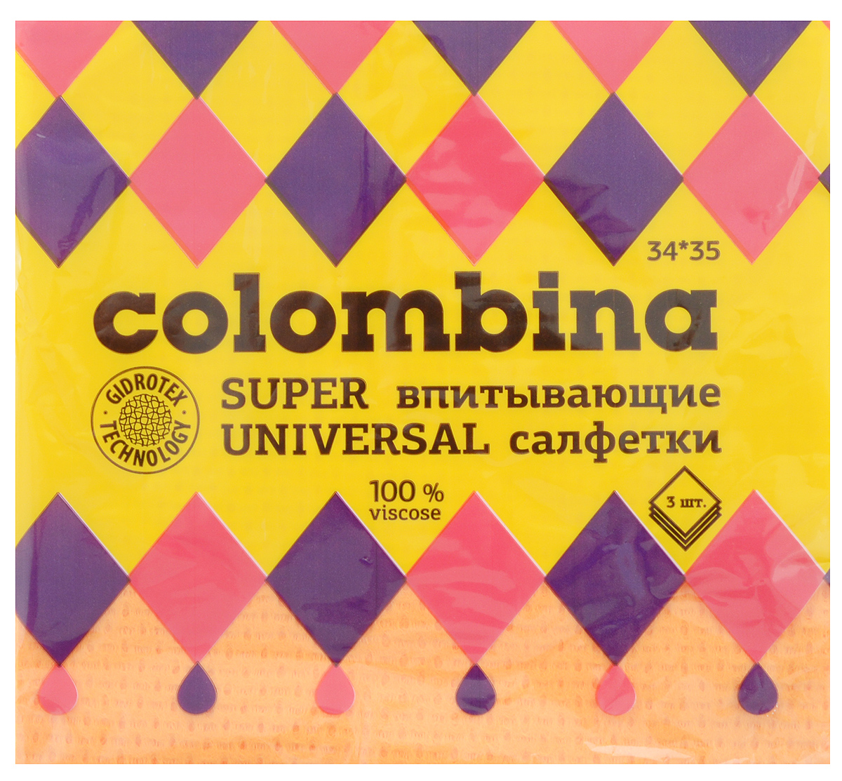 Набор салфеток Colombina Universal, супервпитывающие, цвет: оранжевый, 34 х 35 см, 3 штК2.1_оранжевыйСалфетки Colombina Universal состоят из 100% вискозы без добавления синтетики. Изделия предназначены для сухой и влажной уборки. Отлично впитывают жидкости, жиры, масла. Пригодны для многоразового использования, долговечны, не оставляют следов и ворсинок. Приятные на ощупь, не вызывают раздражения и гипоаллергенны. Размер салфетки: 34 х 35 см.