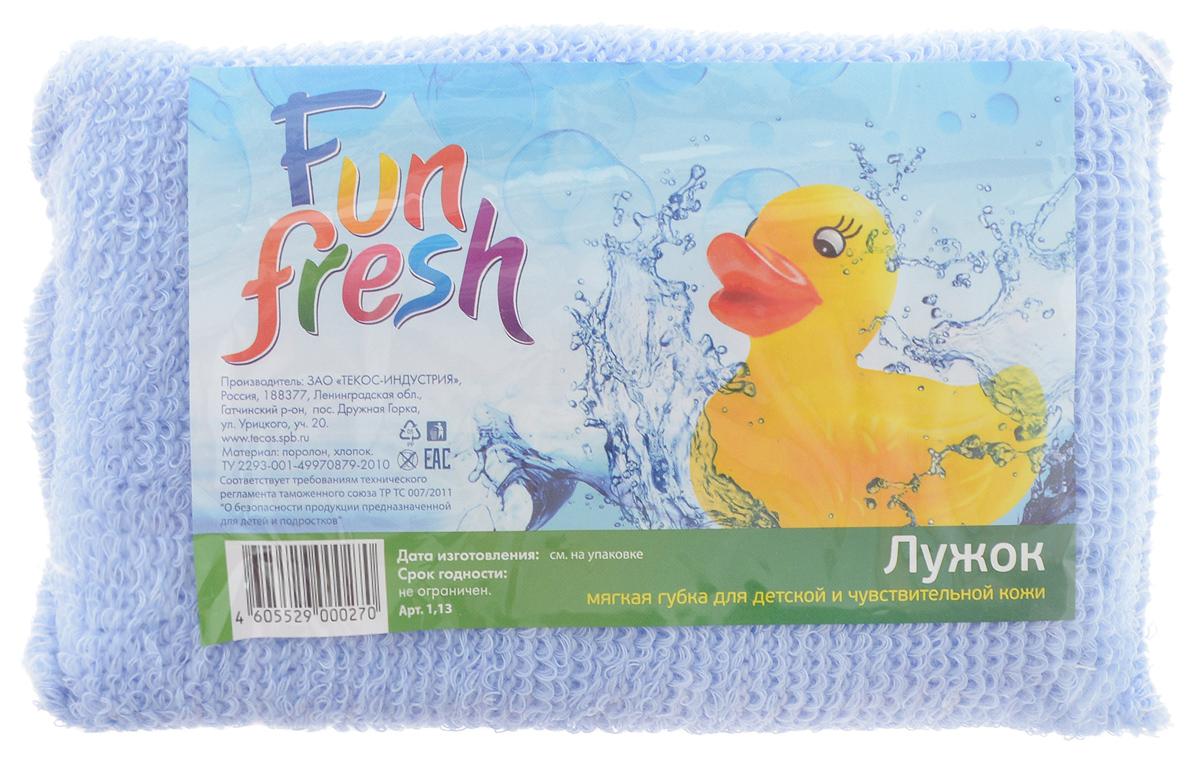 Губка для детской и чувствительной кожи Fun Fresh Лужок, цвет: голубой, 14,5 х 9 х 3,5 см1.13_голубойДетская губка для тела Fun Fresh Лужок подходит для нежной и чувствительной кожи ребенка. Изделие изготовлено из поролона и обшита натуральным хлопком. Мягкая губка поможет бережно и тщательно ухаживать за детской кожей.