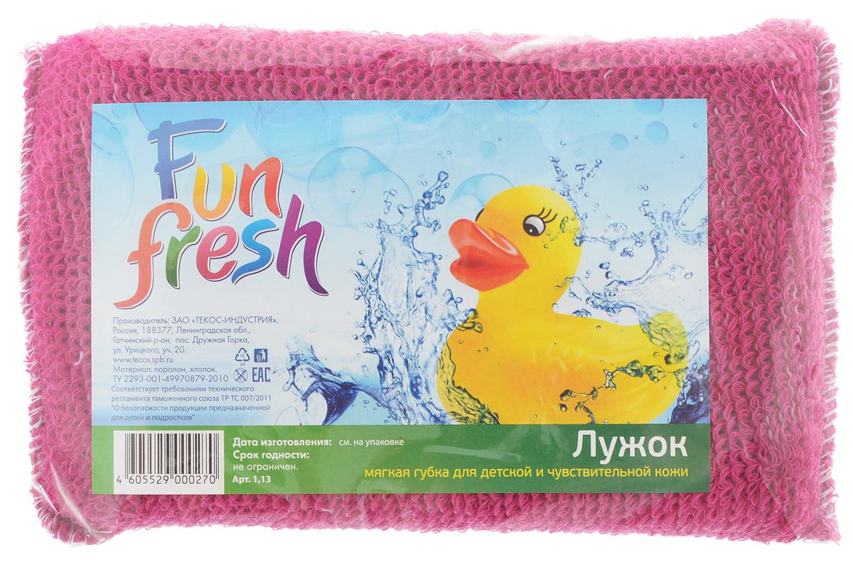Губка для детской и чувствительной кожи Fun Fresh Лужок, цвет: малиновый, 14,5 х 9 х 3,5 см1.2_малиновыйДетская губка для тела Fun Fresh Лужокподходит для нежной и чувствительной кожиребенка. Изделие изготовлено из поролона иобшита натуральным хлопком.Мягкая губка поможет бережно и тщательноухаживать за детской кожей.