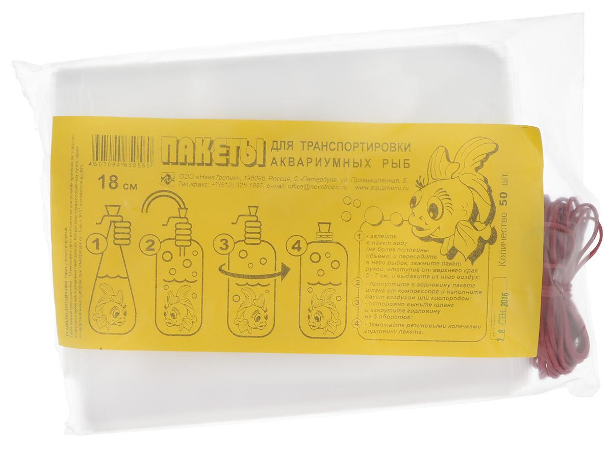 Пакеты для транспортировки аквариумных рыбок Аква Меню, нескрепленные, с резинками, ширина 18 см, 50 шт корм аква меню униклик 50 для рыб с артемией 6 5 г