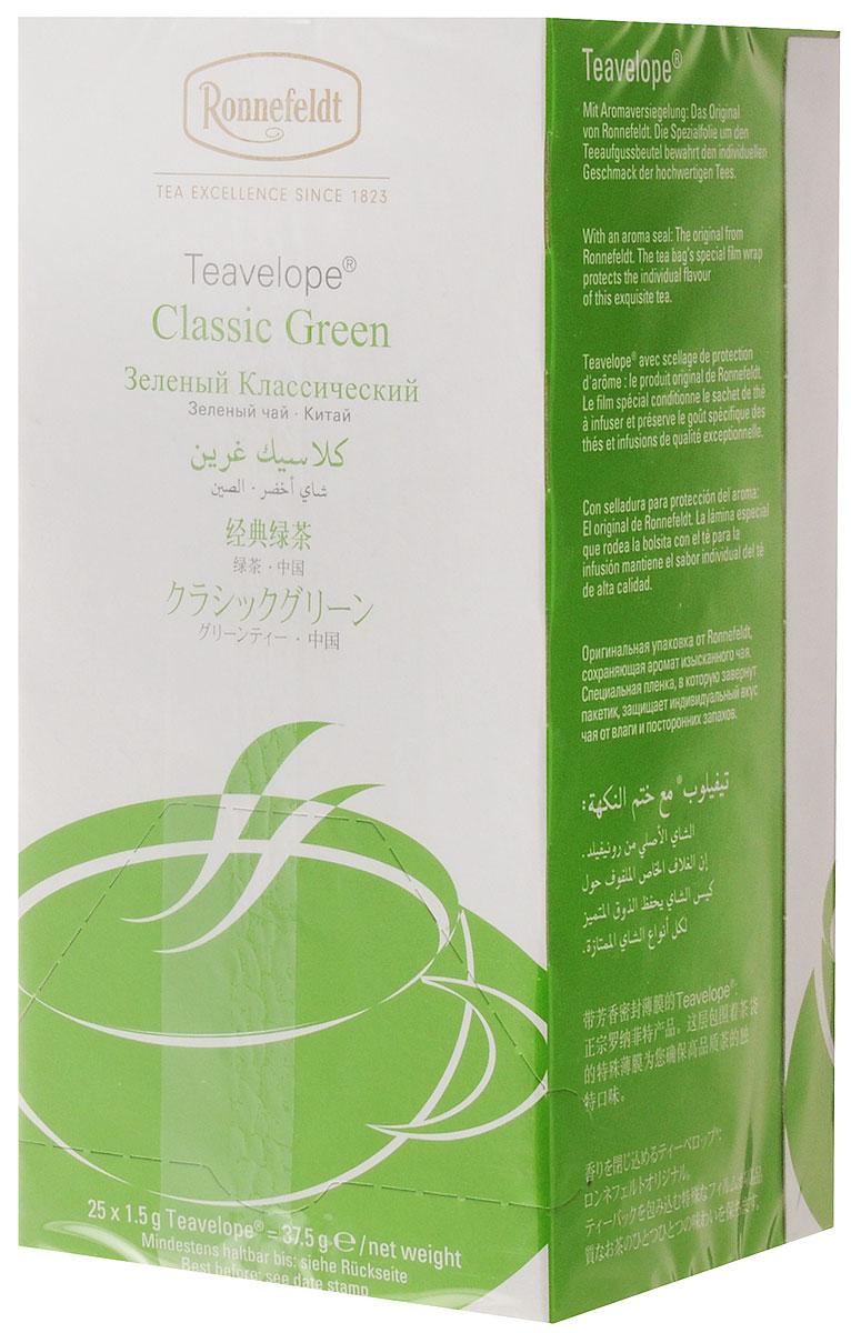 Ronnefeldt классический зеленый чай в пакетиках, 25 шт16040Классический зеленый чай со свежими, травяными, слегка терпкими нотками в сочетании с легкой сладостью. Чай из линии Teavelope произведен традиционным способом. Качество трав, фруктов и других ингредиентов отвечает самым высоким требованиям. А особая защитная упаковка сохраняет чай таким, каким его создала природа: ароматным, свежим и неповторимым.Уважаемые клиенты! Обращаем ваше внимание на то, что упаковка может иметь несколько видов дизайна. Поставка осуществляется в зависимости от наличия на складе.
