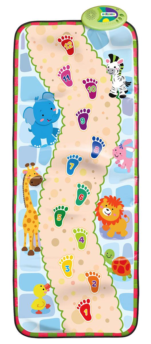 Жирафики Музыкальная игрушка Зарядка для непосед - Интерактивные игрушки