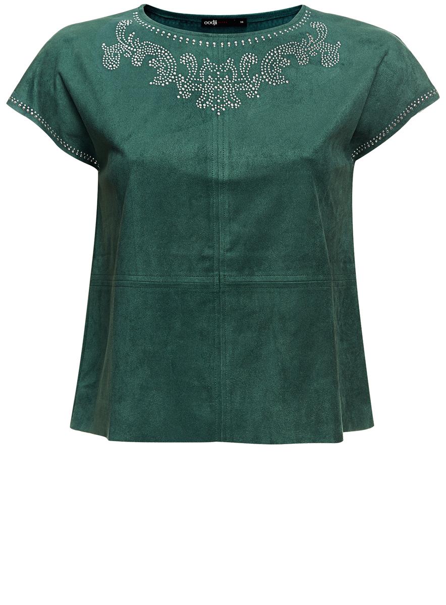 Блузка женская oodji Ultra, цвет: темно-изумрудный. 11411115/45622/6E00N. Размер 40-170 (46-170) жилет женский oodji ultra цвет темно синий зеленый 12300099 6 46373 7962d размер 40 170 46 170