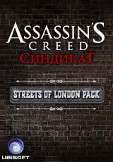 "Assassin's Creed: Синдикат. Набор ""Улицы Лондона"", Ubisoft Quebec"