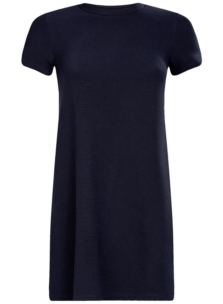 Платье oodji Ultra, цвет: темно-синий. 14000157/45997/7900N. Размер M (46)14000157/45997/7900NЖенское трикотажное платье oodji Ultra имеет короткие рукава и круглый вырез воротника. Плотно садится по фигуре.