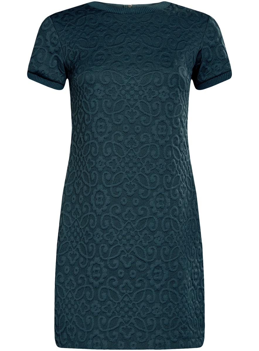 Платье oodji Ultra, цвет: морская волна. 14000162/45984/6C00N. Размер S (44)14000162/45984/6C00NСтильное платье oodji Ultra выполнено из полиэстера с добавлением эластана. Модель с круглым вырезом горловины и короткими рукавами сзади застегивается на металлическую застежку-молнию. Бегунок на молнии дополнен круглым держателем. Воротник и манжеты рукавов оформлены трикотажными резинками. Изделие декорировано оригинальным объемным принтом.