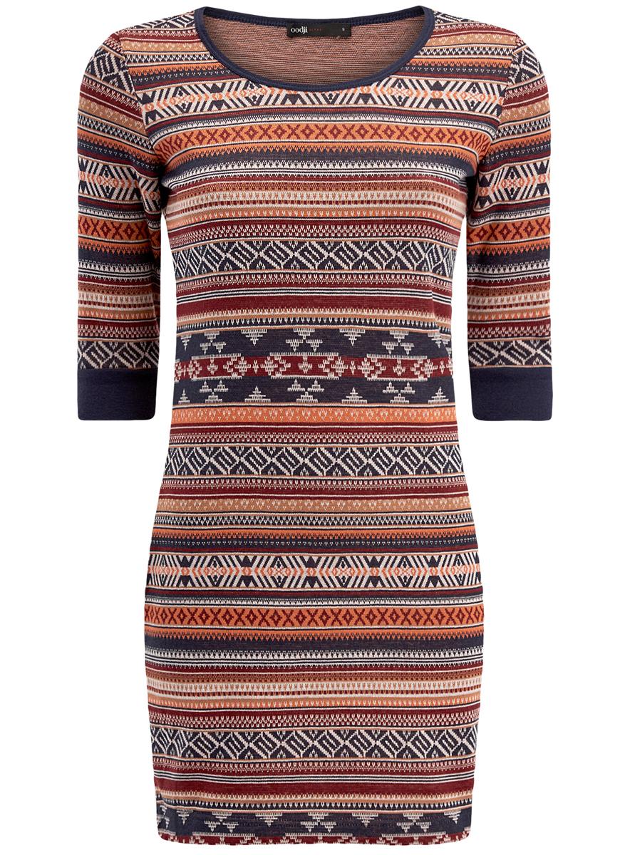 Платье oodji Ultra, цвет: терракотовый, бежевый. 14001064-5/46025/3133J. Размер S (44)