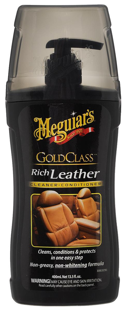 Очиститель и кондиционер для кожи Meguiars Rich Leather, 400 млG 17914Очиститель и кондиционер для кожи Meguiars Rich Leather гарантированно очищает, увлажняет и защищает изделия из натуральной кожи. Содержит увлажняющие питательные вещества, сохраняющие эластичность кожи и придающие ей роскошный внешний вид. УФ-фильтр предотвращает от высыхания, растрескивания и старения натуральной кожи. Не содержит вредных растворителей. Не оставляет жирного блеска. Объем: 400 мл.Товар сертифицирован.