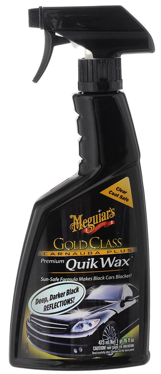Воск быстрый Meguiars Premium Quik Wax, 473 млG 7716Воск Meguiars Premium Quik Wax быстро восстанавливает защитный слой полироля между мойками. Придает лакокрасочному покрытию роскошный глубокий глянец, грязе- и водоотталкивающие свойства. Подчеркивает глубину цвета, маскирует небольшие дефекты. Не оставляет белых разводов и подтеков на пластике и молдингах. Может использоватьсяна нагретых поверхностях и под прямыми солнечными лучами.Товар сертифицирован.