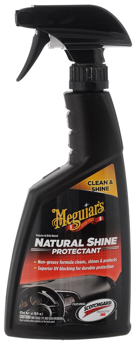 Средство для суперблеска и защиты пластика, резины и винила Meguiars Natural Shine. Protectant, 473 млG 4116Средство Meguiars Natural Shine. Protectant предназначена для ухода внешней отделки и элементам интерьера автомобиля. Прекрасно удаляет глубоко въевшуюся грязь, вызывающую потускнение поверхности. Позволяет регулировать степень желаемого блеска. После первого нанесения, восстанавливается оригинальный уровень блеска покрытия. Повторное нанесение усиливает блеск. Обеспечивает надежную защиту обработанной поверхности от старения и растрескивания. Товар сертифицирован.