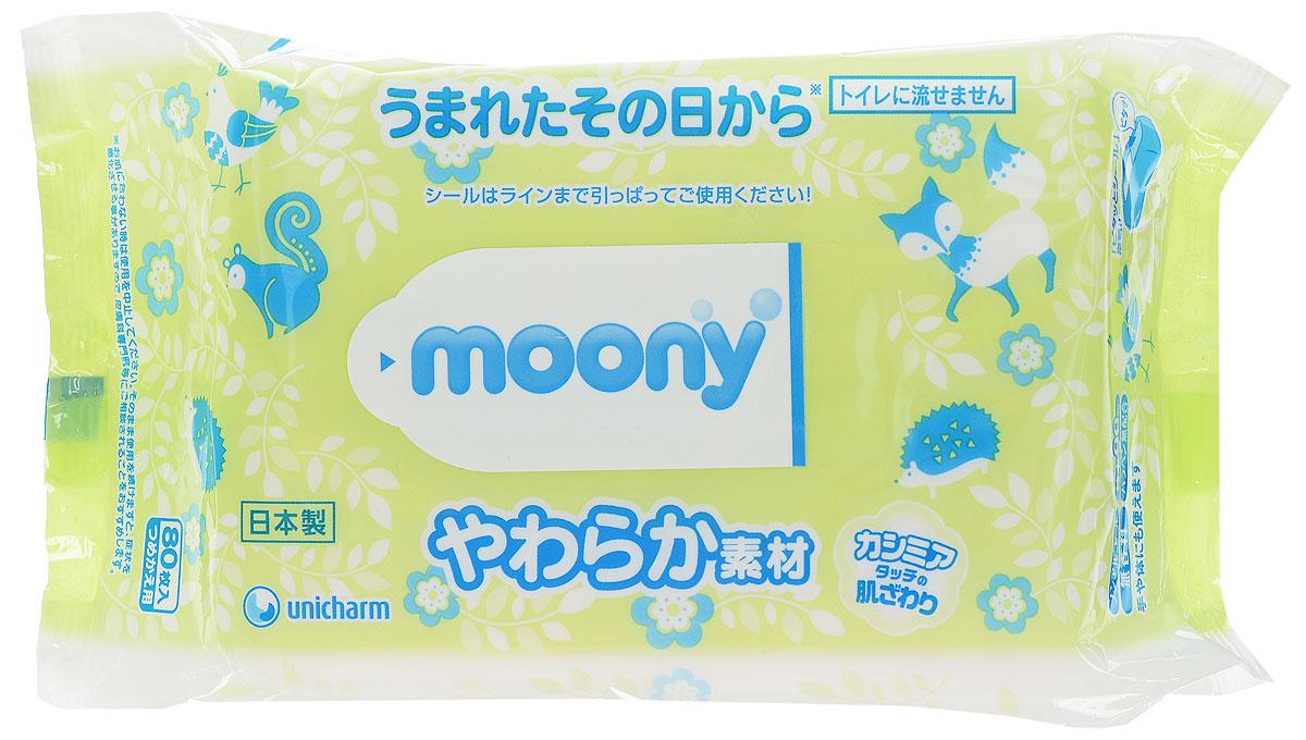 где купить Moony Салфетки влажные для малышей 80 шт по лучшей цене