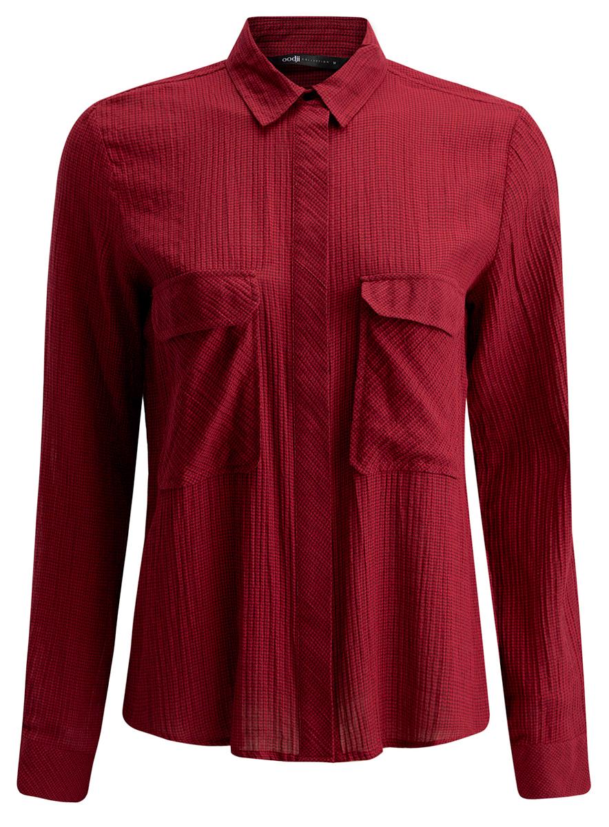 Рубашка женская oodji Collection, цвет: красный. 21441095/43671/4549G. Размер XS (42)21441095/43671/4549GСтильная женская рубашка oodji Collection выполнена из хлопка с добавлением эластана.Модель с отложным воротником и длинными рукавами застегивается на скрытые пуговицы по всей длине. Манжеты рукавов оснащены застежками-кнопками. Длина рукава регулируется при помощи хлястика с застежкой пуговицей. Модель оформлена интересным принтом. На груди расположены два накладных кармана с клапанами.