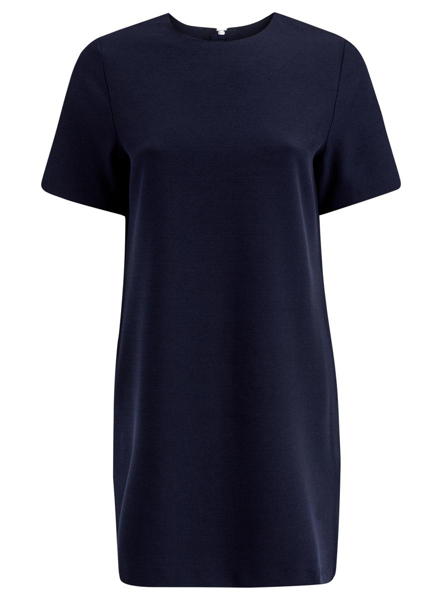 Платье oodji Collection, цвет: темно-синий. 21910002-1/42354/7900N. Размер 36 (42-170)21910002-1/42354/7900NМодное платье oodji Collection станет отличным дополнением к вашему гардеробу. Модель выполнена из качественного полиэстера с добавлением эластана.Платье-мини с круглым вырезом горловины и короткими рукавами застегивается сзади по спинке на металлическую застежку-молнию с внутренней защитной планкой. Оформлено изделие в лаконичном стиле.