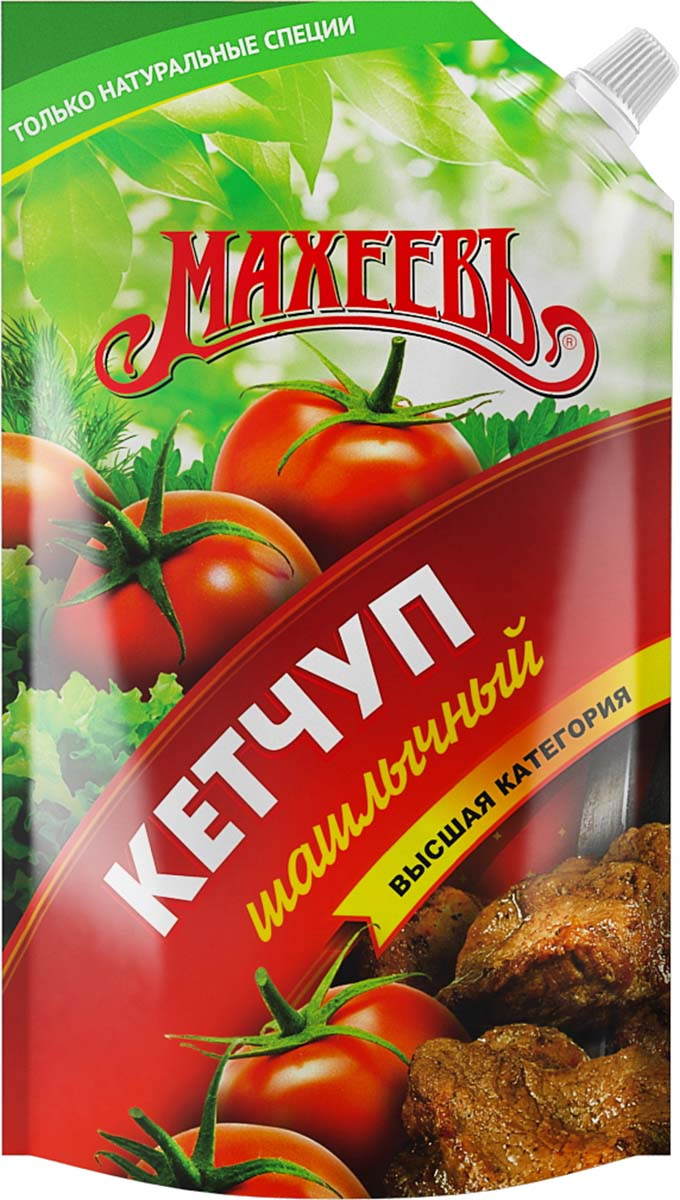 Махеевъ кетчуп шашлычный, 500 г4604248003043Кетчуп Махеевъ Шашлычный - победитель народного голосования и этим все сказано. Лидер продаж в группе.