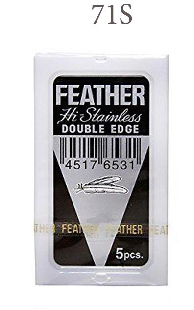 Feather Двусторонние лезвия 71-S, 100 штук - Бритье и депиляция
