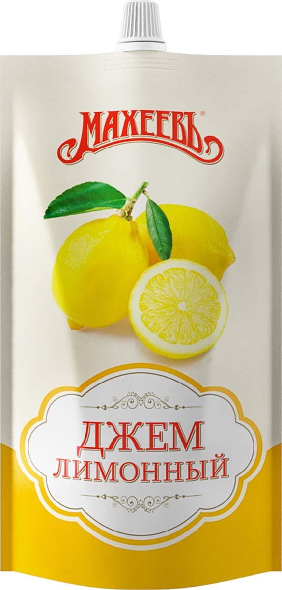 Махеевъ джем лимонный, 300 г4604248004965Ароматный джем с насыщенным вкусом лимона придется по вкусу не только взрослым, но и детям.