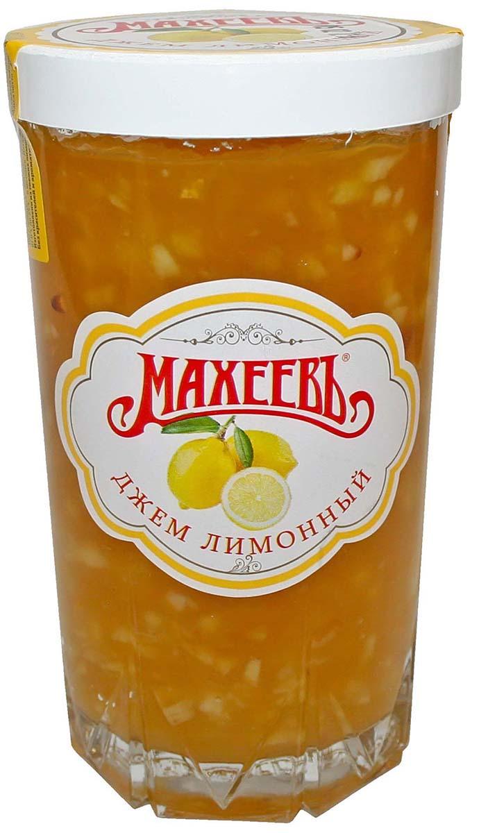 Махеевъ джем лимонный, 400 г4604248006921Ароматный джем с насыщенным вкусом лимона придется по вкусу не только взрослым, но и детям.