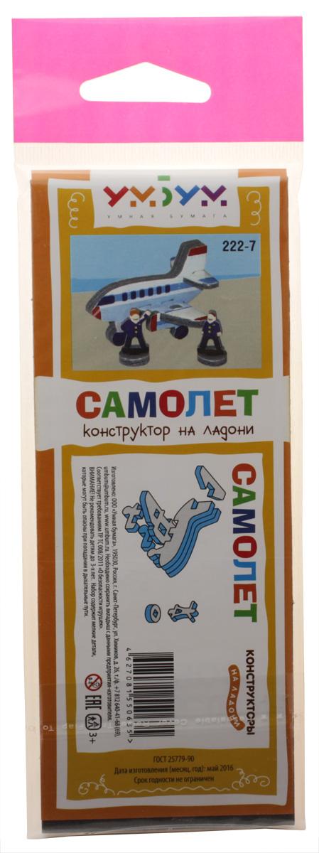 Умная бумага Мягкий конструктор Самолет 222-7 Умная бумага