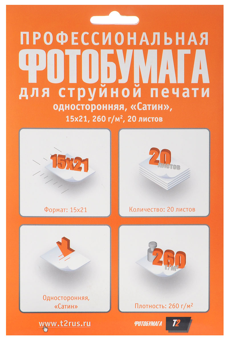 T2 PP-217 фотобумага профессиональная односторонняя Сатин 15x21/260/20 листовPP-217T2 PP-217 - односторонняя профессиональная фотобумага Сатин с плотностью 260 г/м2. Для достижения максимального результата рекомендуется использовать вместе со струйными картриджами T2.