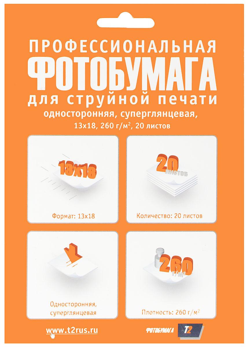 T2 PP-203 фотобумага профессиональная суперглянцевая односторонняя 13x18/260/20 листов