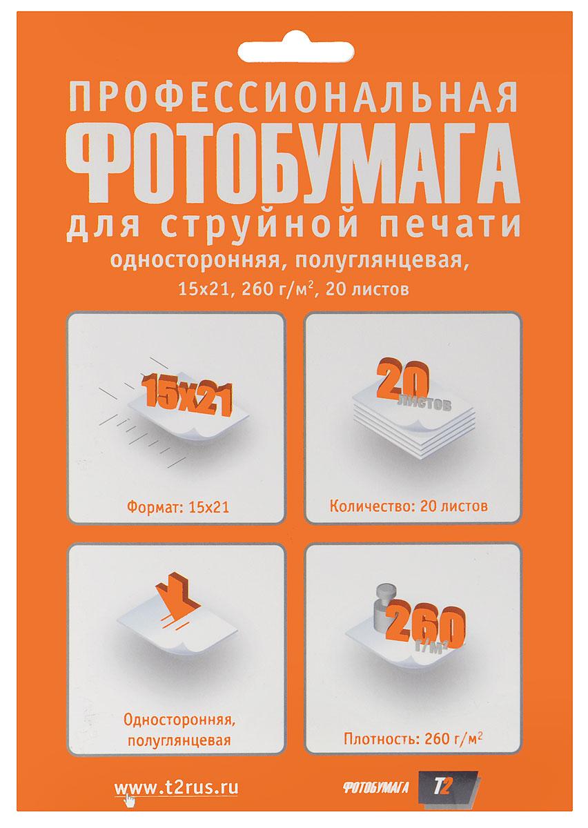 T2 PP-210 фотобумага профессиональная полуглянцевая односторонняя 15x21/260/20 листов -