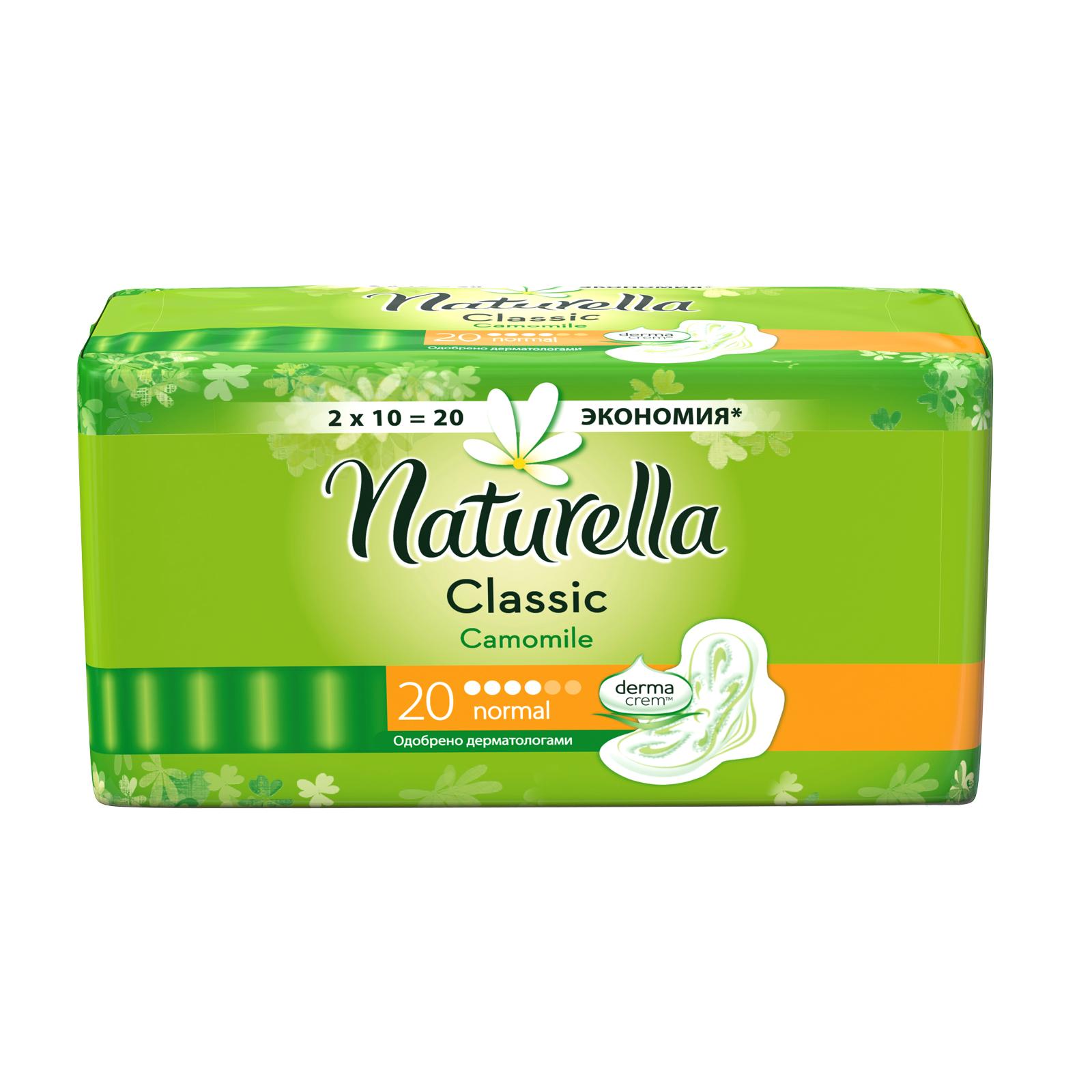 где купить Naturella Classic Женские гигиенические прокладки с крылышками Camomile Normal Duo 20шт по лучшей цене