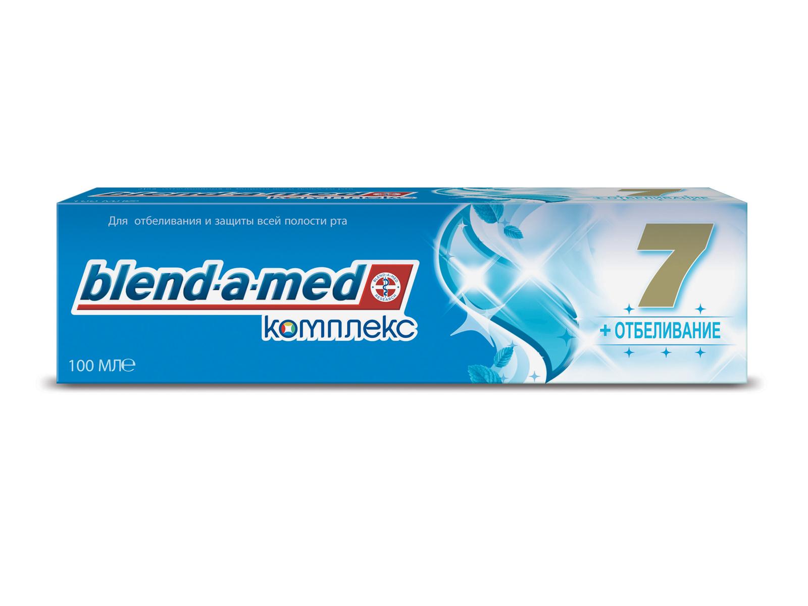 Blend-a-med Зубная паста Комплекс 7 Отбеливание, 100 млBM-81399978Сочетает в себе полную защиту Blend-a-med Комплекс 7 с деликатным отбеливающим эффектом!Blend-a-med Комплекс 7 обеспечивает защиту полости рта по 7 признакам:- Бактериальный налет.- Кариес зубов.- Проблемы дёсен.- Кариес корня.- Зубной камень.- Тёмный налёт.- Несвежее дыхание.Вместе с этим, Blend-a-med Комплекс 7 + Oтбеливание помогает восстановить натуральную белизну зубов. Blend-a-med Комплекс 7 обеспечивает защиту полости рта по 7 признакам:- Обеспечивает качественный уход за здоровьем полости рта.- Комплексная защита всё полости рта.- Помогает восстановить натуральную белизну зубов .- Комплекс 7 обеспечивает быструю, простую и легкую защиту всей полости рта, и вы можете наслаждаться жизнью, не беспокоясь о здоровье ваших зубов.Срок хранения – 3 года.«Проктер энд Гэмбл», Германия.