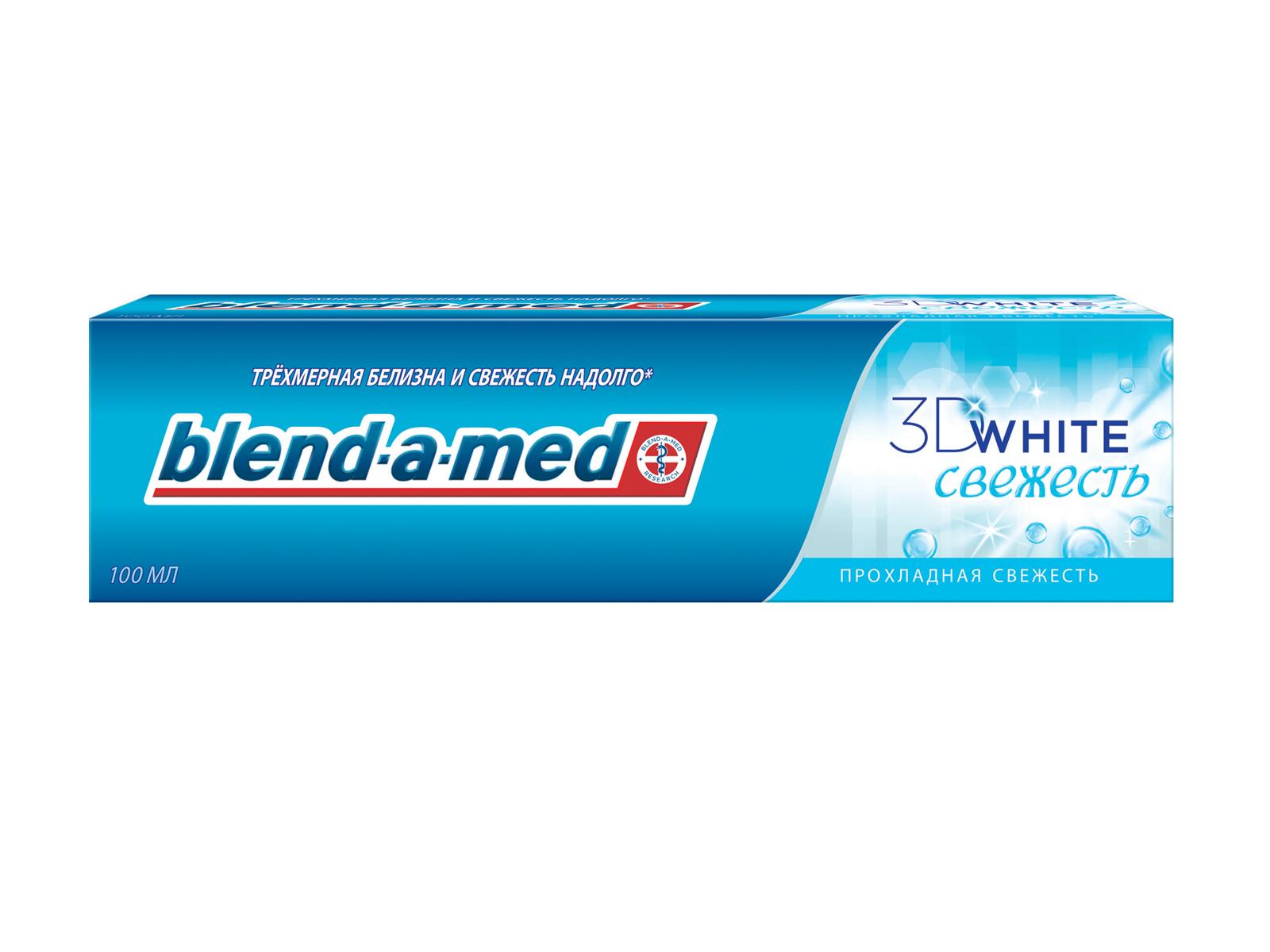 Blend-a-med Зубная паста 3D White Прохладная Свежесть, 100 млBM-81419621Ослепительно белые зубы и свежесть дыхания!3D White Прохладная Свежесть - это не только освежающий эффект, но и уникальные микрогранулы, которые содержатся в категории паст 3DWhite. Ваши зубы останутся ослепительно белыми во всех трех измерениях: впереди, сзади и даже в промежутках между зубами.- Трехмерная белизна и свежесть надолго.- Обеспечивает качественный уход за здоровьем полости рта.- Возвращает естественную белизну зубов.- Отбеливающие частицы, оказывающие воздействие на поверхность языка, десен и зубов, сохраняют ваши зубы ослепительно белоснежными во всех трех измерениях – впереди, сзади и даже в промежутках между зубами!- Безопасно для эмали.Срок хранения – 2 года.«Проктер энд Гэмбл», Германия.