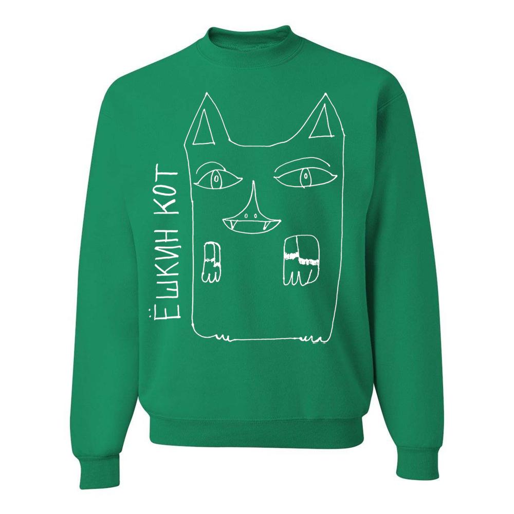 Свитшот Наивно? Очень Ёшкин кот, цвет: зеленый. 002483. Размер XS (42)