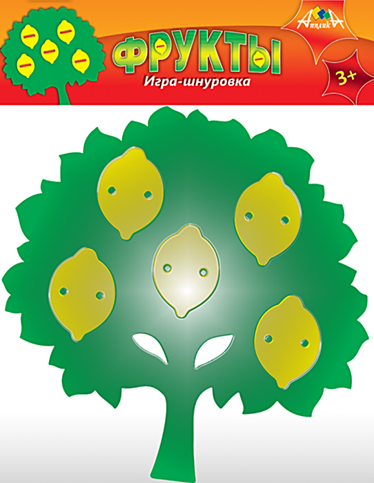 АппликА Игра-шнуровка Лимоны пазлы апплика мозаика мягкая алфавит английский из самоклеящегося мягкого пластика eva