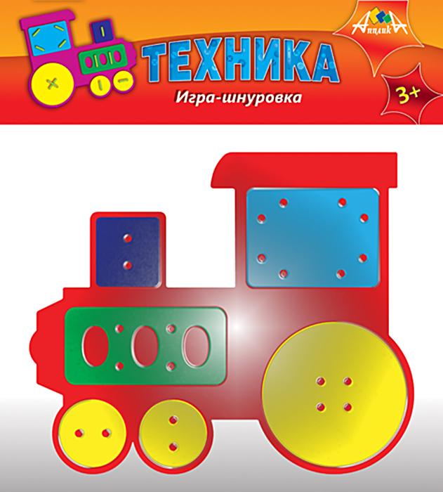 АппликА Игра-шнуровка Паровоз апплика игра шнуровка трактор