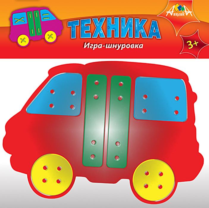 АппликА Игра-шнуровка Автобус апплика игра шнуровка трактор