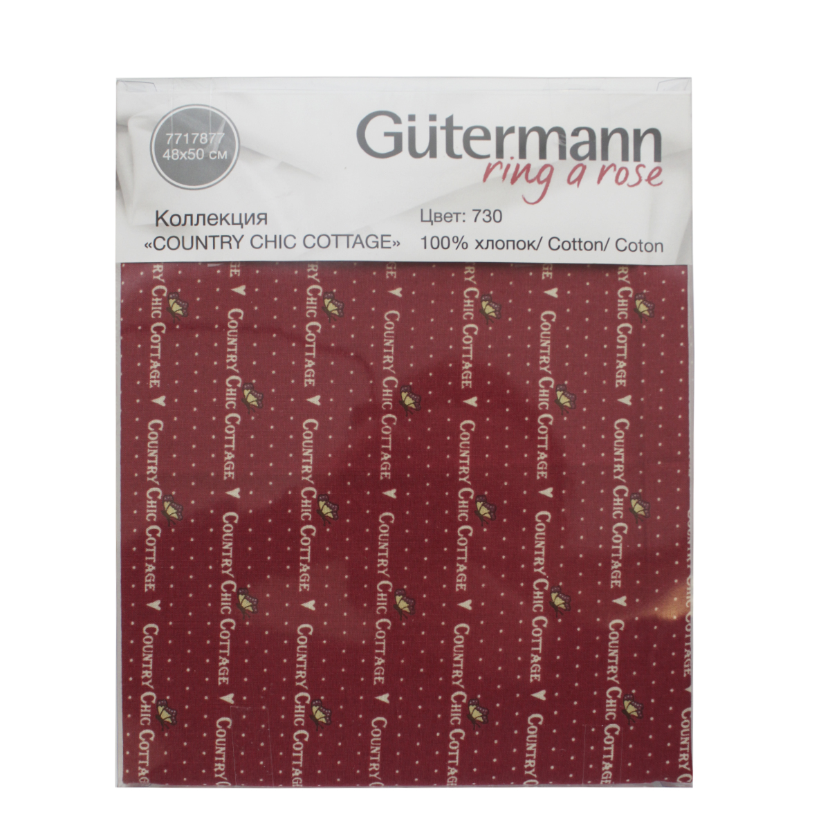 Ткань Gutermann Country Chic Cottage, 48 х 50 см. 649384_730 ткань gutermann pemberly 48 х 50 см 649101 844