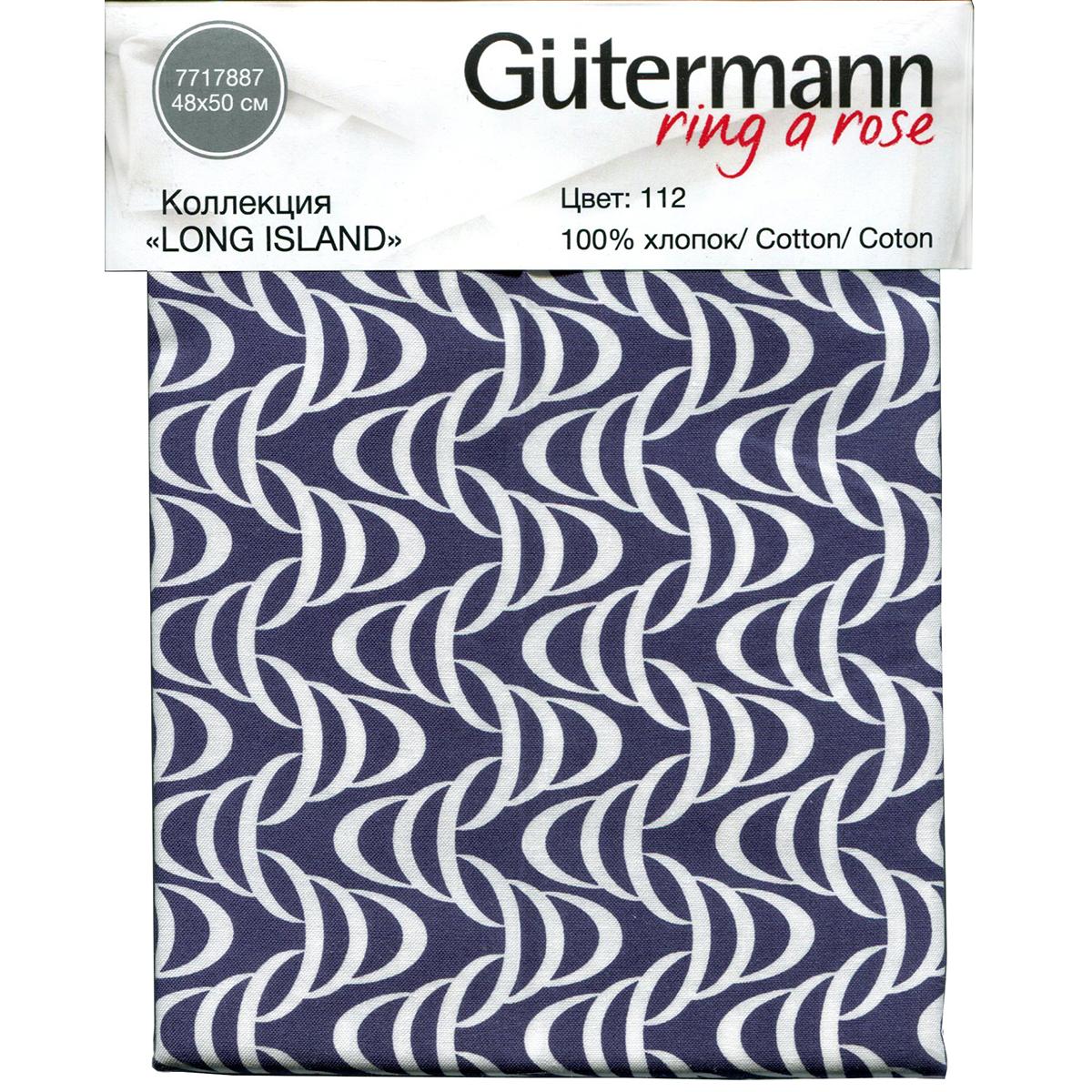 Ткань Gutermann Long Island, 48 х 50 см. 647446_1127717887-112Хлопковая ткань от Gutermann (Гутерманн) выполнена из 100% натурального материала, идеально подойдет для шитья одежды, постельного белья, декорирования. Ткань не линяет, не осыпается по краям и не дает усадки.