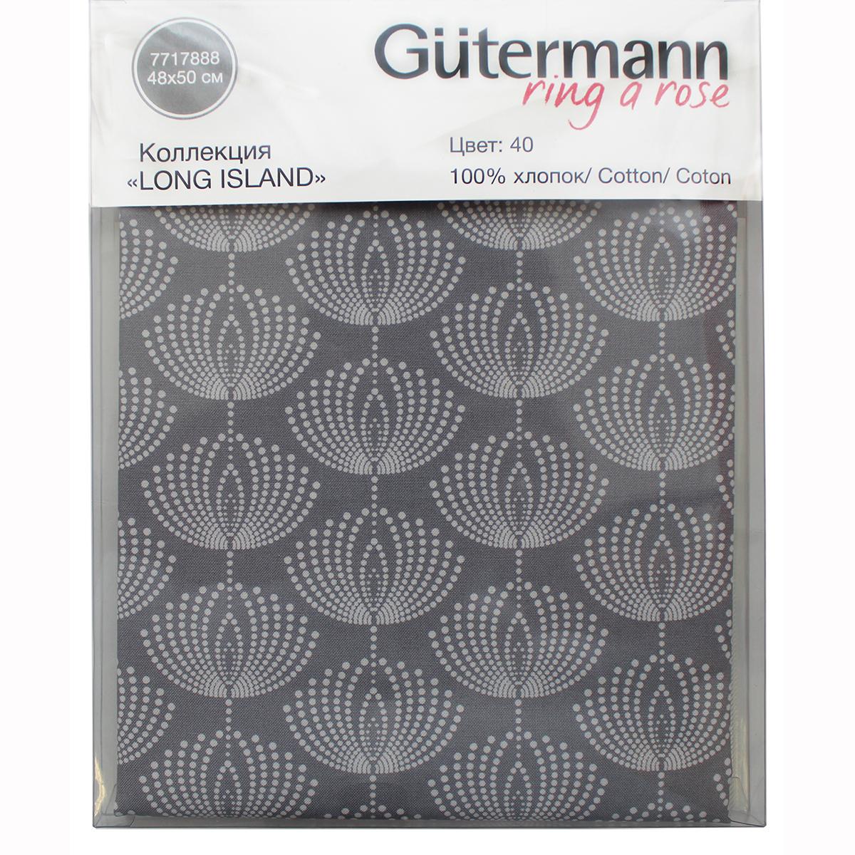 Ткань Gutermann Long Island, 48 х 50 см. 647462_407717888-40Хлопковая ткань от Gutermann (Гутерманн) выполнена из 100% натурального материала, идеально подойдет для шитья одежды, постельного белья, декорирования. Ткань не линяет, не осыпается по краям и не дает усадки.