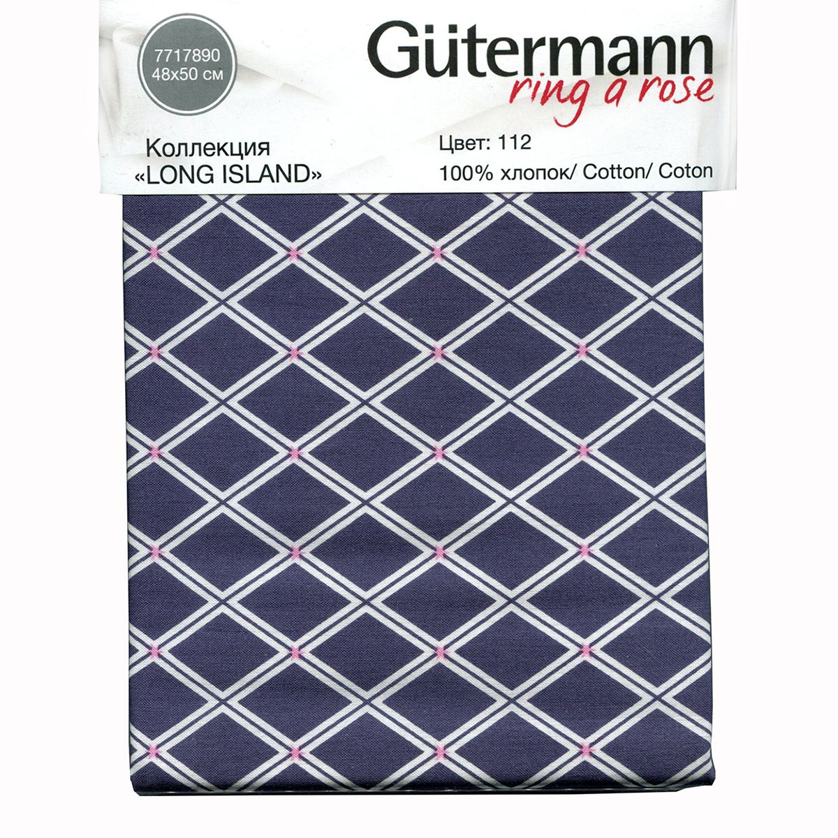 Ткань Gutermann Long Island, 48 х 50 см. 647489_1127717890-112Хлопковая ткань от Gutermann (Гутерманн) выполнена из 100% натурального материала, идеально подойдет для шитья одежды, постельного белья, декорирования. Ткань не линяет, не осыпается по краям и не дает усадки.