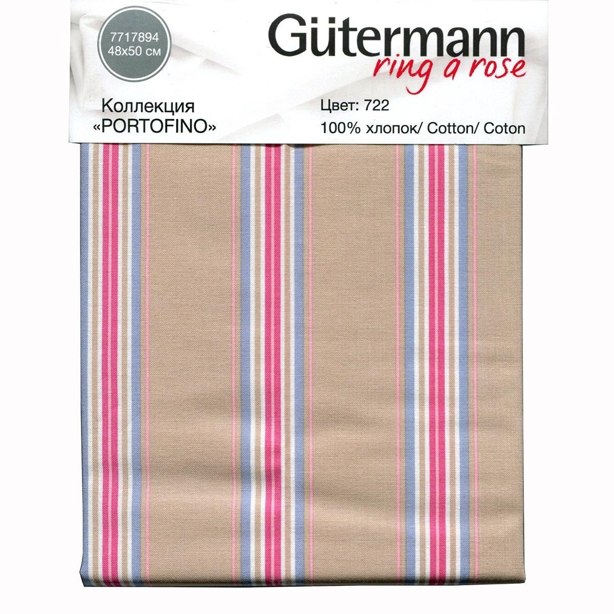 Ткань Gutermann Portofino, 48 х 50 см. 647578_7227717894-722Хлопковая ткань от Gutermann (Гутерманн) выполнена из 100% натурального материала, идеально подойдет для шитья одежды, постельного белья, декорирования. Ткань не линяет, не осыпается по краям и не дает усадки.
