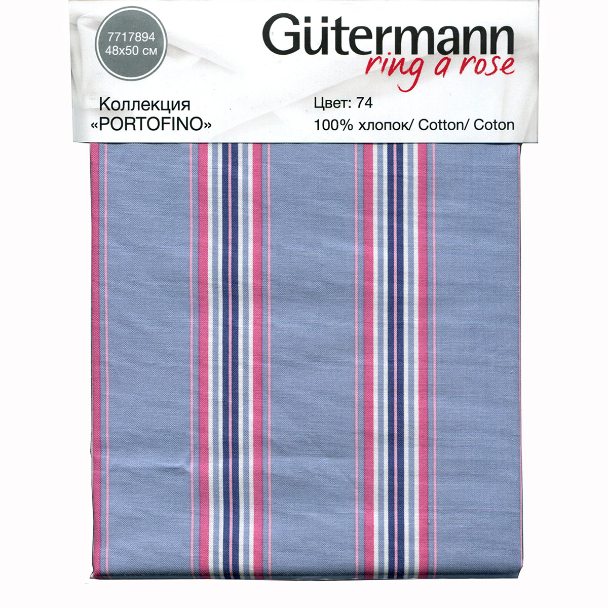 Ткань Gutermann Portofino, 48 х 50 см. 647578_747717894-74Хлопковая ткань от Gutermann (Гутерманн) выполнена из 100% натурального материала, идеально подойдет для шитья одежды, постельного белья, декорирования. Ткань не линяет, не осыпается по краям и не дает усадки.