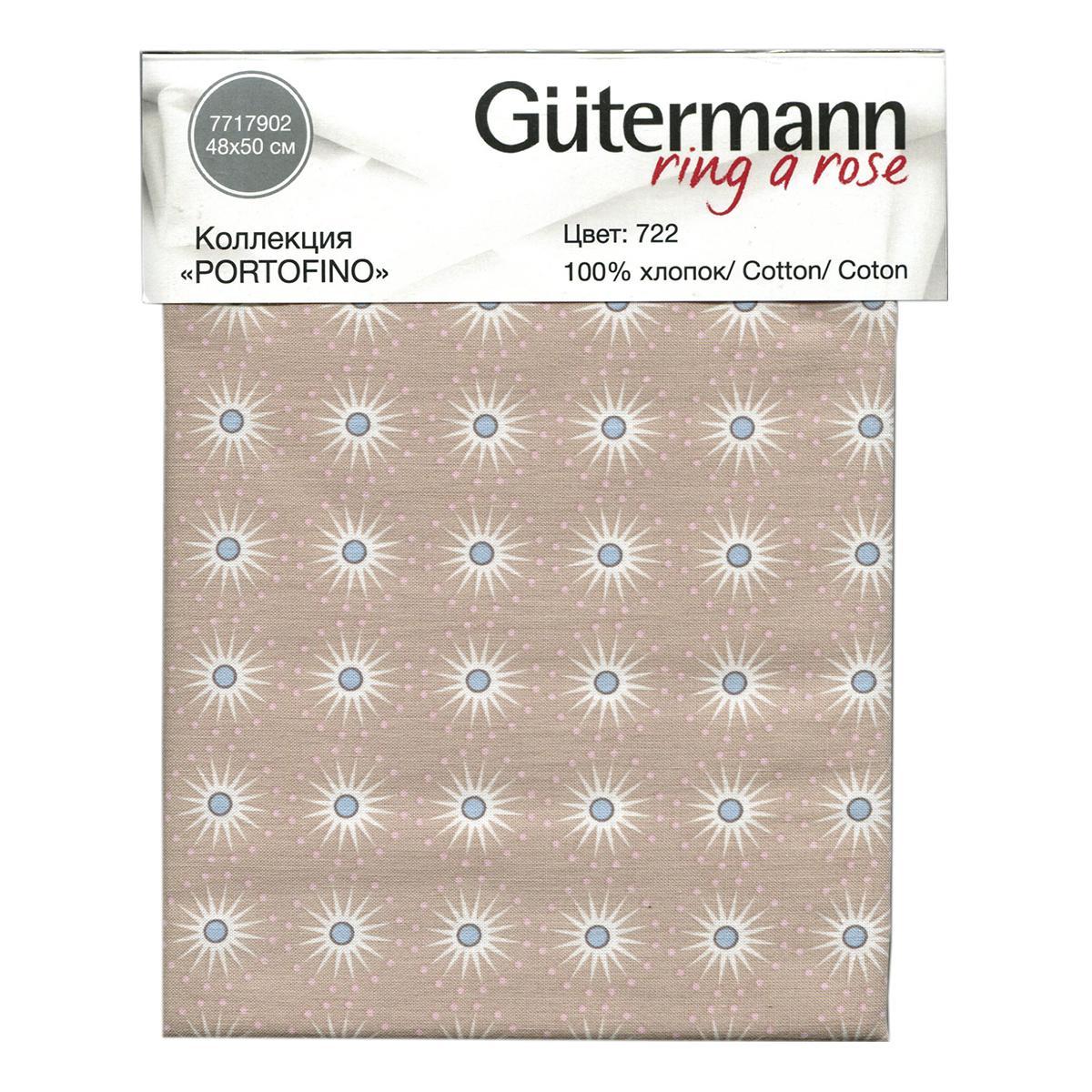 Ткань Gutermann Portofino, 48 х 50 см. 647667_7227717902-722Хлопковая ткань от Gutermann (Гутерманн) выполнена из 100% натурального материала, идеально подойдет для шитья одежды, постельного белья, декорирования. Ткань не линяет, не осыпается по краям и не дает усадки.