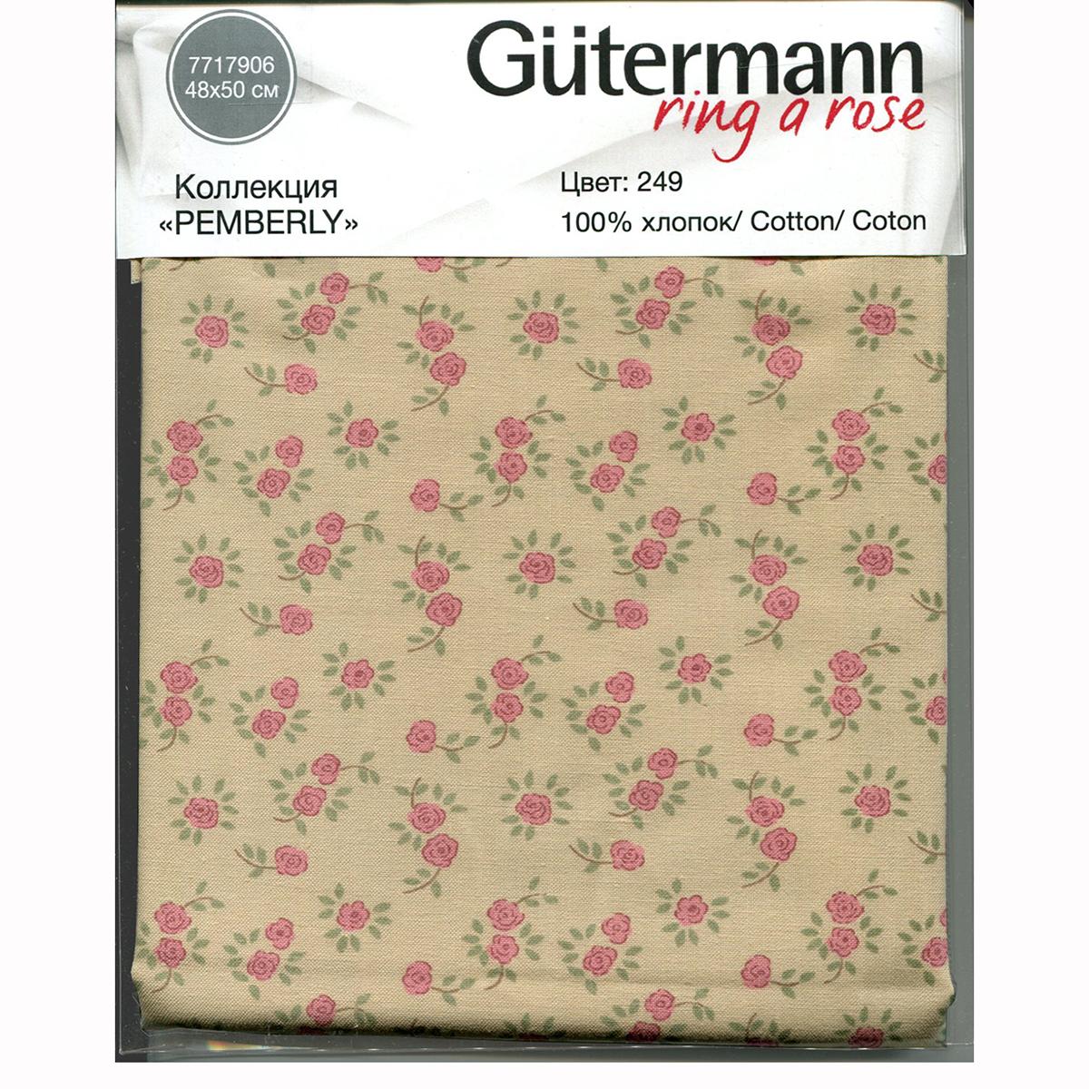 Ткань Gutermann Pemberly, 48 х 50 см. 649102_2497717906-249Хлопковая ткань от Gutermann (Гутерманн) выполнена из 100% натурального материала, идеально подойдет для шитья одежды, постельного белья, декорирования. Ткань не линяет, не осыпается по краям и не дает усадки.